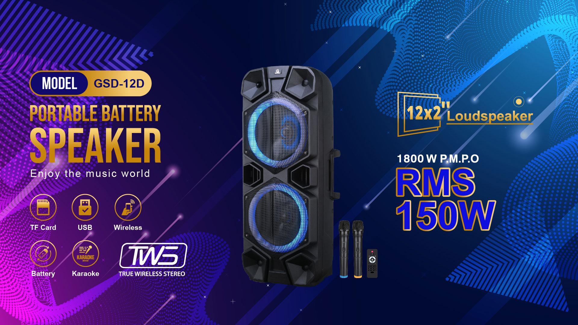 E04M03P05-20210413-G-Power-Product-Intro-Portable-Battery-Speaker-GSD-10D-Banner.jpg